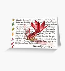 SPEAR LILY Greeting Card