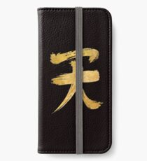 Akuma Kanji - Gold Edition iPhone Wallet/Case/Skin