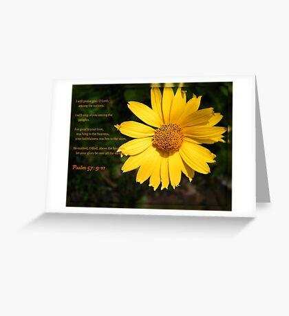 Psalm 57:9-11 Greeting Card