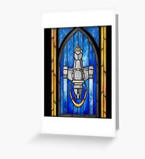 Stained Glass Series - Serenity Greeting Card