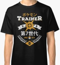 Sun Trainer Classic T-Shirt