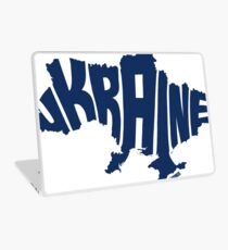 Ukraine Blue Laptop Skin