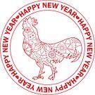 Happy new year the cock by Marishkayu