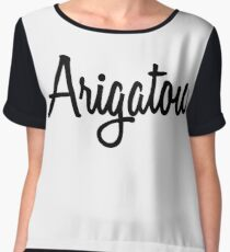 Arigatou - Thank You Women's Chiffon Top