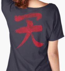 Akuma Kanji - Blood Edition Women's Relaxed Fit T-Shirt