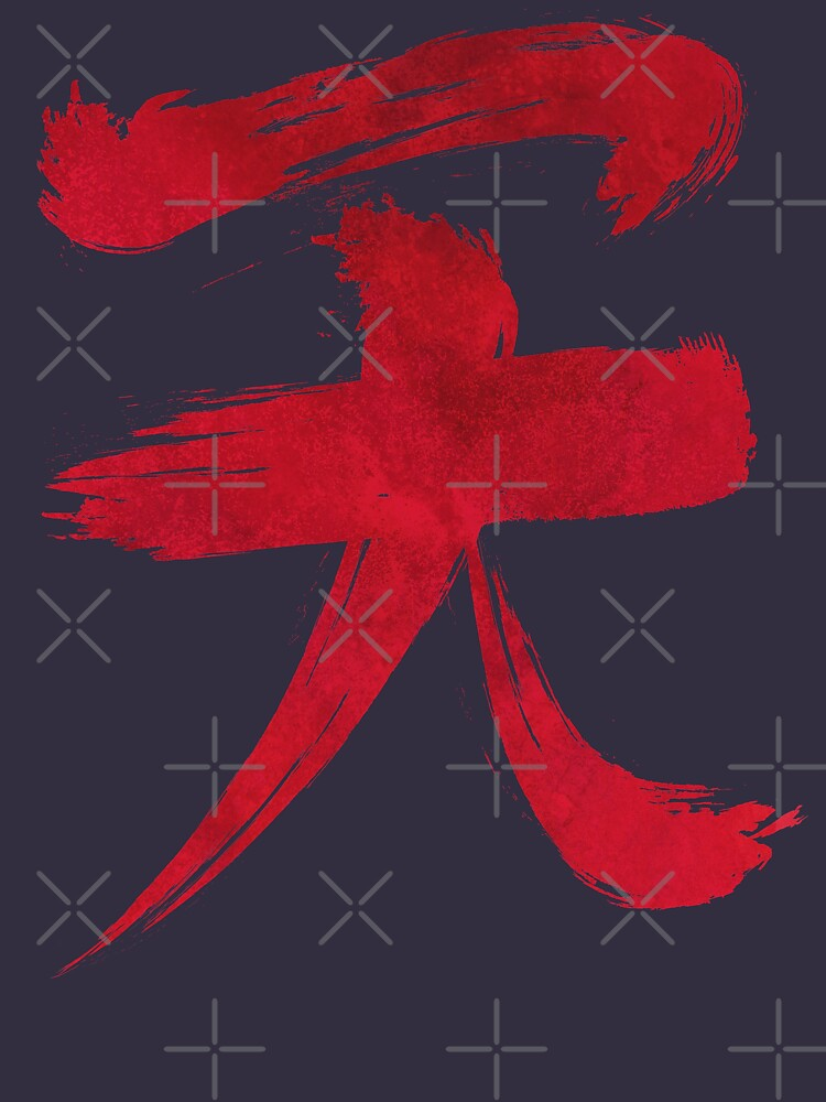 Akuma Kanji - Blood Edition by Lidra