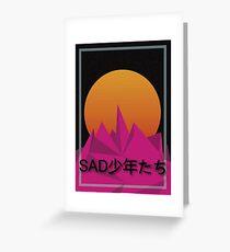 sad boyz  Greeting Card