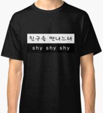 TWICE Sana Cheer Up Shy Shy Shy Lyrics Hangul Classic T-Shirt