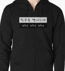 TWICE Sana Cheer Up Shy Shy Shy Lyrics Hangul Zipped Hoodie