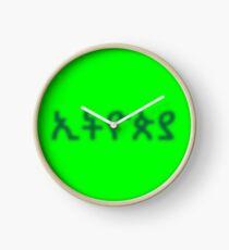Ethiopia. (Green) Clock