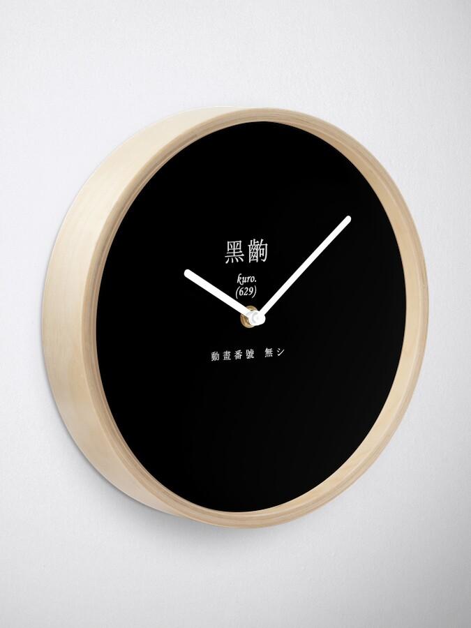 Alternative Ansicht von Monogatari - Schwarze Szene Uhr