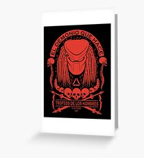 The Skull Collector - Predator Greeting Card