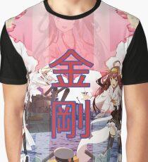 KongouBongo Graphic T-Shirt
