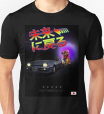 Nissan Exa Back to the Future (JAP) T-Shirt