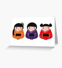 New stylish Kids vintage Asia girls Greeting Card