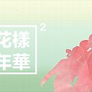 BTS HYYH PT.2 花樣年華 by yutong
