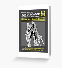 Power Loader Service and Repair Manual Greeting Card