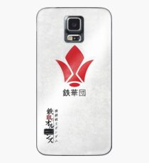 Tekkadan- Gundam Case/Skin for Samsung Galaxy