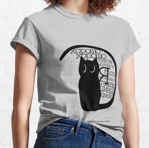 Cat Behemoth Master and Margarita Classic T-Shirt