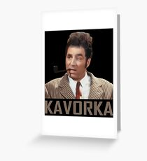 KAVORKA Greeting Card