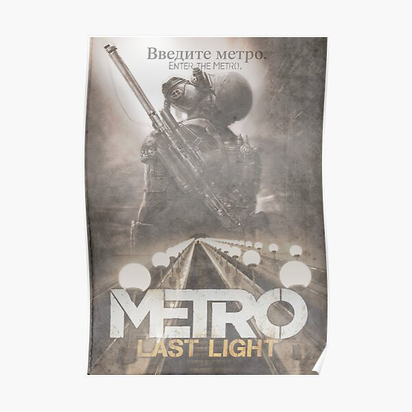 Enter The Metro - Fan Poster Poster