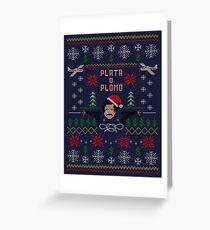 Narco Christmas Greeting Card