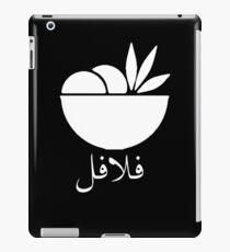 falafel-فلافل iPad Case/Skin
