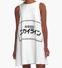 NISSAN N カ ン ン (NISSAN Skyline) black A-Line Dress