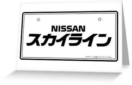 NISSAN N カ ン ン (NISSAN Skyline) black by officialgtrch
