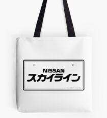 NISSAN N カ ン ン (NISSAN Skyline) black Tote Bag
