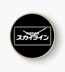 NISSAN スカイライン (NISSAN Skyline) white Uhr