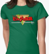 The Legend of Zelda Logo Japanese Womens Fitted T-Shirt