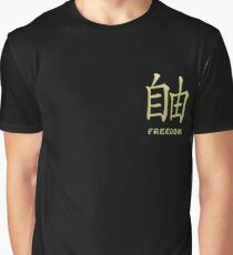 "Golden Chinese Calligraphy Symbol ""Freedom"" Graphic T-Shirt"
