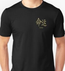 """Golden Chinese Calligraphy Symbol """"Fate"""" T-Shirt"""