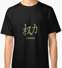 """Golden Chinese Calligraphy Symbol """"Power"""" Classic T-Shirt"""