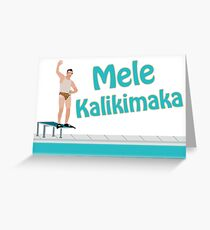 Christmas Vacation - Mele Kalikimaka Greeting Card