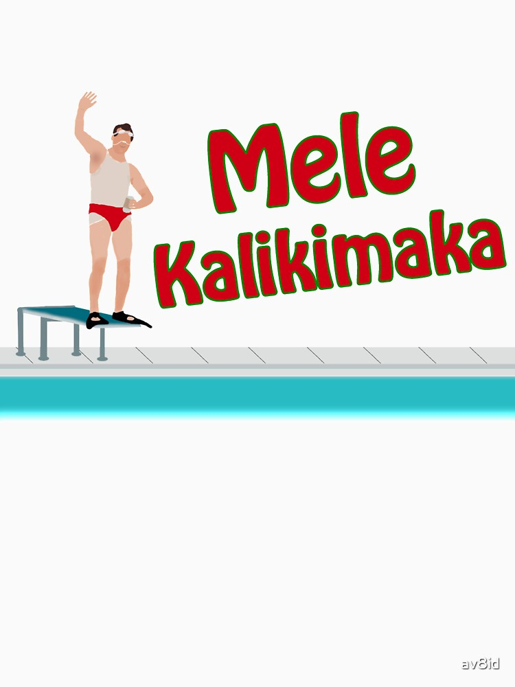 Christmas Vacation - Mele Kalikimaka by av8id