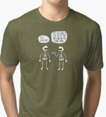 Is it gluten free? Tri-blend T-Shirt