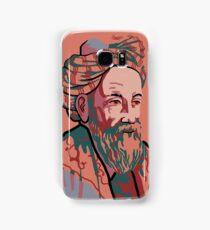 Omar Khayyam Samsung Galaxy Case/Skin