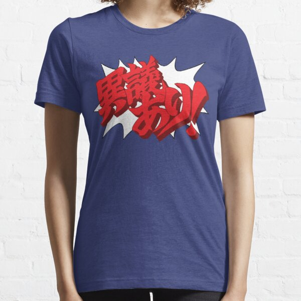 Objection! (Black Outline) Essential T-Shirt