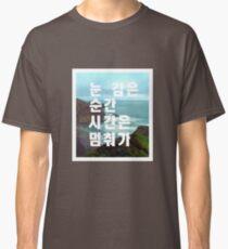 "Taeyeon ""I"" Korean Lyrics Classic T-Shirt"