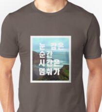 "Taeyeon ""I"" Koreanische Songtexte Slim Fit T-Shirt"