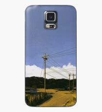 May You Never Forget Me Case/Skin for Samsung Galaxy