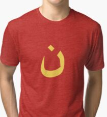 Nazarene Character Christian Support Tri-blend T-Shirt