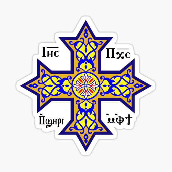 Coptic Orthodox Cross with text on blue Sticker