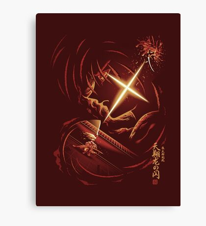 Flash of the Heavenly Dragon Canvas Print