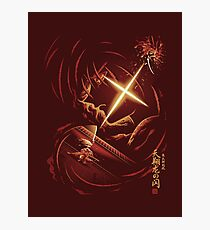 Flash of the Heavenly Dragon Photographic Print
