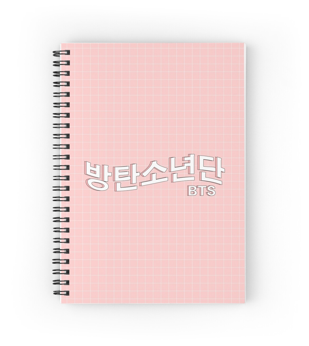 Quot Bts Aesthetic Quot Spiral Notebooks By Namjoonstrash Redbubble