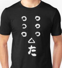 7 samurai Unisex T-Shirt