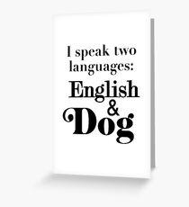 I speak two languages: English and Dog Greeting Card